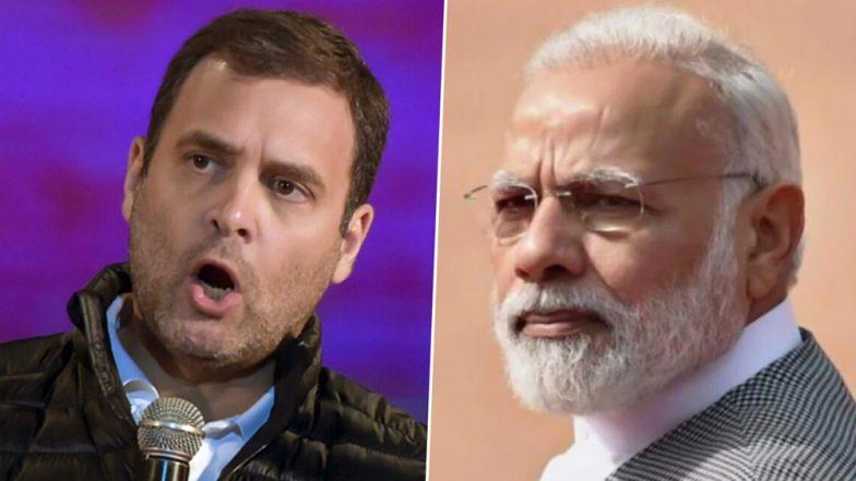 Rahul Gandhi: '#ঝুটঝুটঝুট আরএসএস-এর প্রধানমন্ত্রী ভারতমাতাকে মিথ্যে কথা বলছেন', অসমের ডিটেনশন সেন্টারের ছবির সঙ্গে মোদিকে তুলোধনা রাহুলের