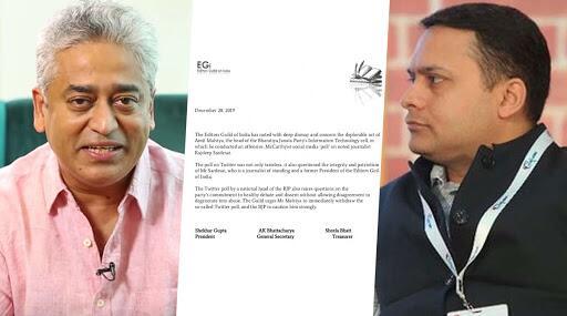 Rajdeep Sardesai: সাংবাদিক রাজদীপ সরদেশাইকে নিয়ে করা পোলকে কেন্দ্র করে নিন্দার মুখে বিজেপি আইটি সেলের প্রধান অমিত মালবীয়