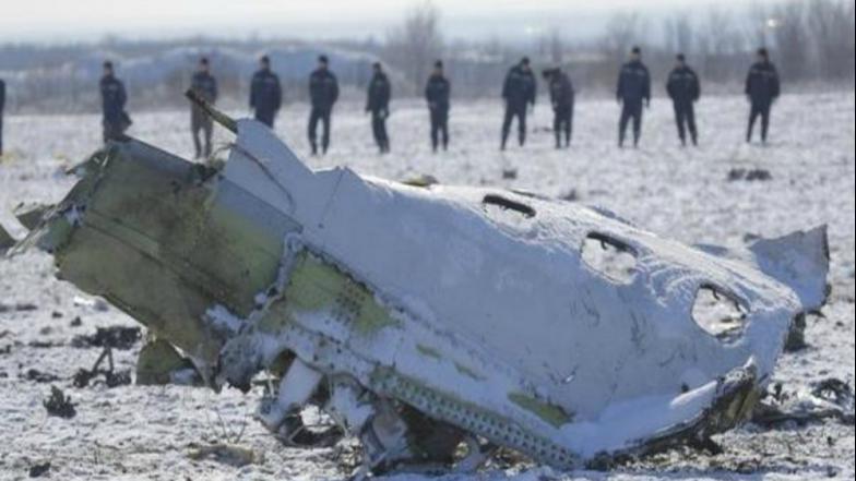 Plane Crash: মার্কিন যুক্তরাষ্ট্রের ডাকোটায় ভেঙে পড়ল বিমান, মৃত ৯