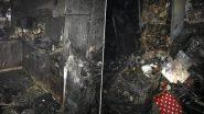 Delhi: দিল্লির শালিমার বাগে ভয়াবহ অগ্নিকাণ্ড, মৃত তিন মহিলা সহ জখম চার