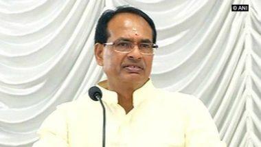 Narendra Modi 'God' For Implementing CAA:  সিএএ-র সমর্থনে প্রধানমন্ত্রীকে 'ভগবান' বললেন শিবরাজ সিং চৌহান, দেখুন ভিডিও