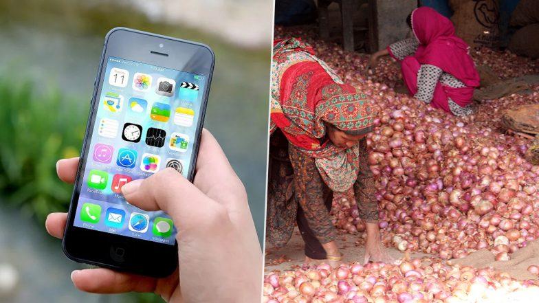 1 kg Onion Free On Purchasing Smartphone: স্মার্টফোন কিনলেই ১ কেজি পেঁয়াজ ফ্রি!