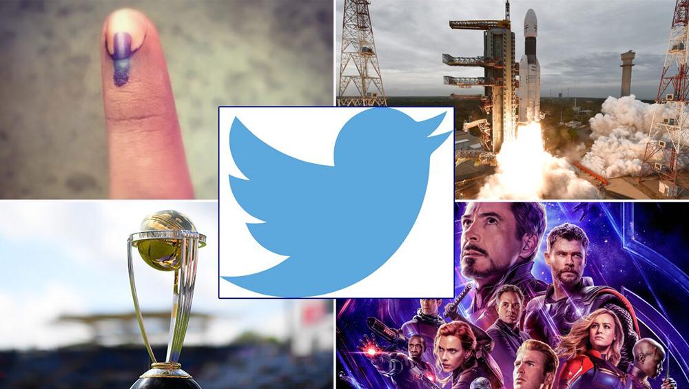 Top Most Tweeted About Hashtags In India 2019: ২০১৯-এ দেশের দশটি জনপ্রিয় হ্যাশট্যাগ টুইটের তালিকা প্রকাশ করল টুইটার, এক ঝলকে দেখে নিন
