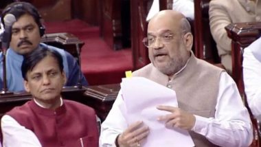 Citizenship Amendment Bill 2019 Passed in Rajya Sabha: রাজ্যসভায় পাস নাগরিকত্ব সংশোধনী বিল, বিলের পক্ষে ১২৫ ভোট, খুশি অমিত শাহ