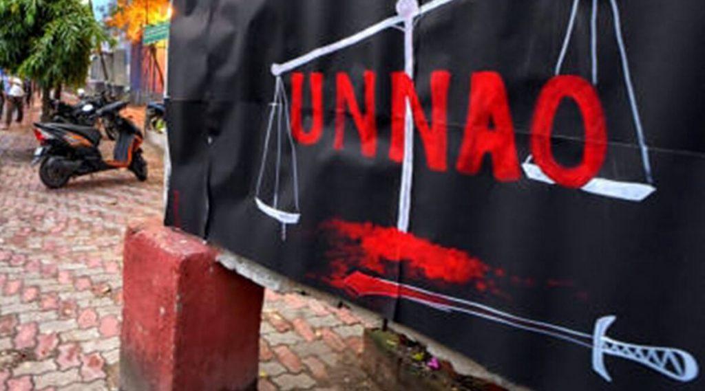 Unnao Rape Case: সরকারি চাকরির দাবি করলেন উন্নাওয়ের মৃতা নির্যাতিতার বোন