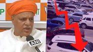 Virendra Singh Mast: 'গাড়ি বিক্রি কমলে রাস্তায় ট্র্যাফিক জ্যাম কেন', সংসদে বললেন বিজেপি সাংসদ বীরেন্দ্র সিং মস্ত