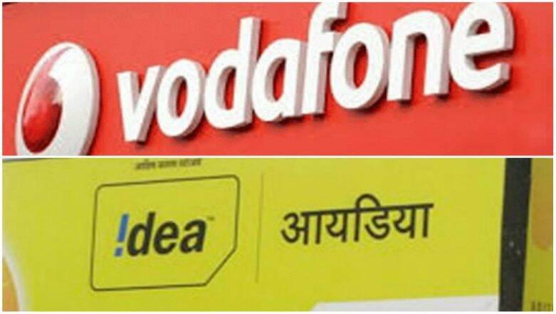 Vodafone-Idea: দাম বাড়ল! ডিসেম্বর ৩ থেকে আরও মূল্যবান হবে ভোডাফোন- আইডিয়া