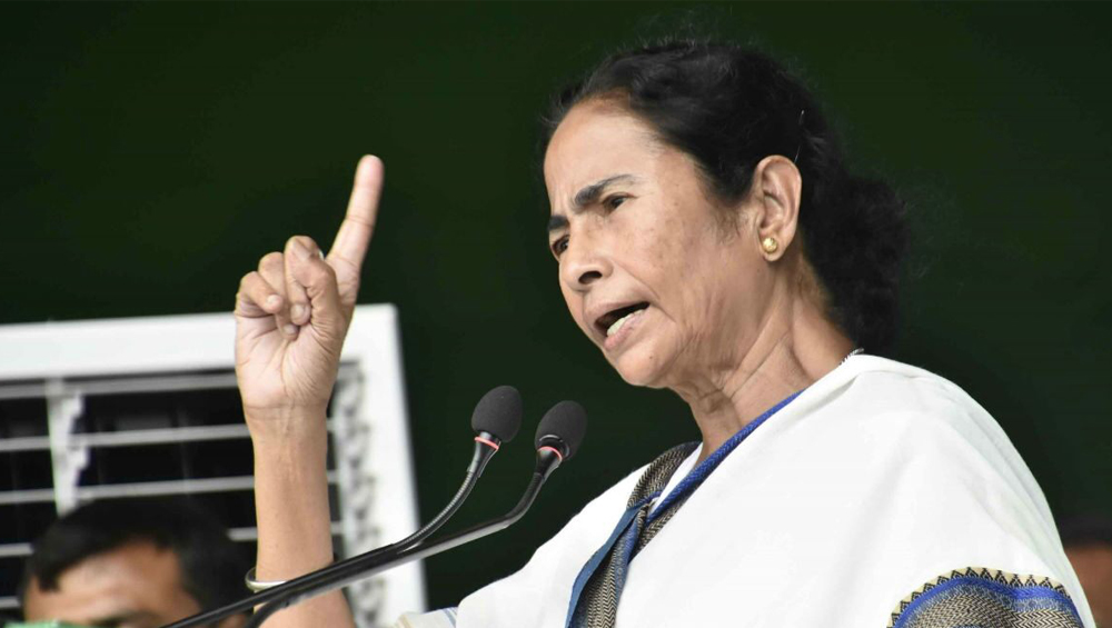 Mamata Banerjee Attacks BJP Government: 'বিজেপি শাসিত রাজ্যে দলিতরা অত্যাচারিত', গান্ধী পাদদেশ থেকে যোগী প্রশাসন ও কেন্দ্র সরকারকে চোখ রাঙানি মমতা ব্যানার্জির