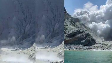 New Zealand volcano: আগ্নেয়গিরি জেগে উঠল নিউজিল্যান্ডের পর্যটক বহুল হোয়াইট আইল্যান্ডে, এখনও পর্যন্ত মৃতের সংখ্যা ৫, দেখুন ভিডিও