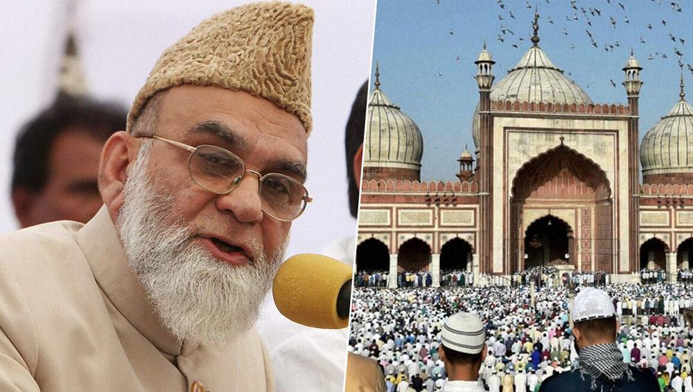 Shahi Imam Syed Ahmed Bukhari: 'প্রতিবাদ আমাদের গণতান্ত্রিক অধিকার কেউ জোর করে তা কাড়তে পারে না', সংশোধিত নাগরিকত্ব আইনের বিরোধিতায় সরব দিল্লির শাহি ইমাম বুখারি