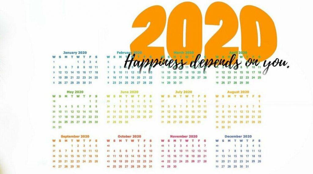 Bank Holidays in January 2020: আসছে জানুয়ারিতে ১০ দিন বন্ধ থাকবে ব্যাঙ্ক!