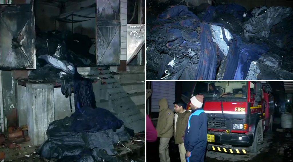Delhi Fire: দিল্লিতে কাপড়ের গুদামে আগুন, মৃতের সংখ্যা এখনও পর্যন্ত ৯