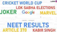 Google Year in Search 2019 India List:  লোকসভা নির্বাচন থেকে ৩৭০ ধারা, রানু মণ্ডল থেকে চন্দ্রযান-২, এক ঝলকে দেখে নিন ২০১৯-এ গুগলের সার্চ ইঞ্জিনের সেরা দশ