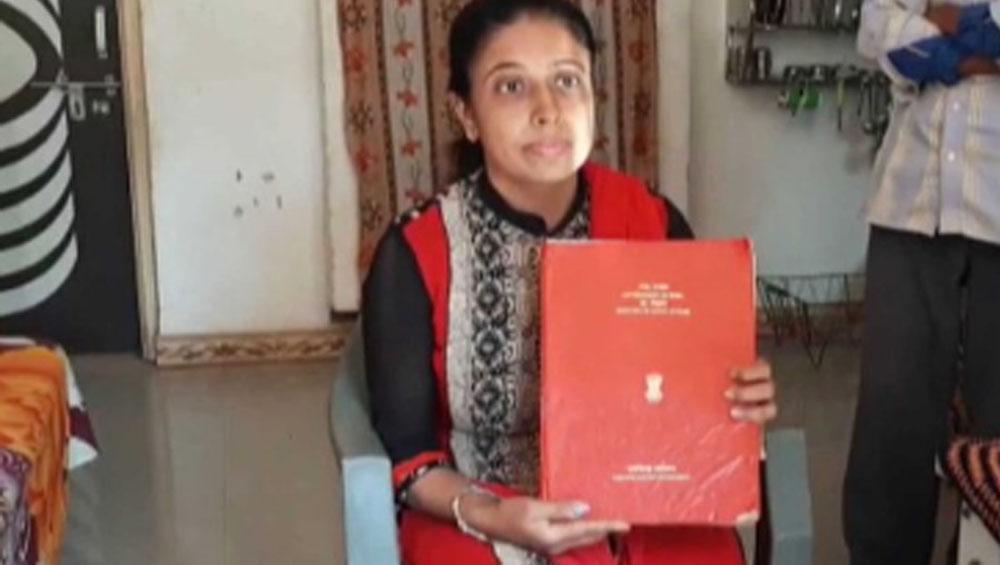 Pakistani Woman Receives Indian Citizenship: পাকিস্তানি মহিলাকে নাগরিকত্বের শংসাপত্র দিল গুজরাট সরকার