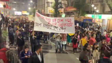 CAA Protests In Kolkata: CAA-র বিরোধিতায় বিজেপি অফিস ঘেরাও পড়ুয়াদের, পাল্টা বিক্ষোভ বিজেপির