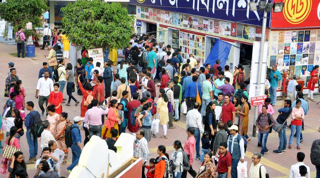 Kolkata Book Fair: শুরু হচ্ছে কলকাতা বইমেলা, কবে থেকে জানেন?