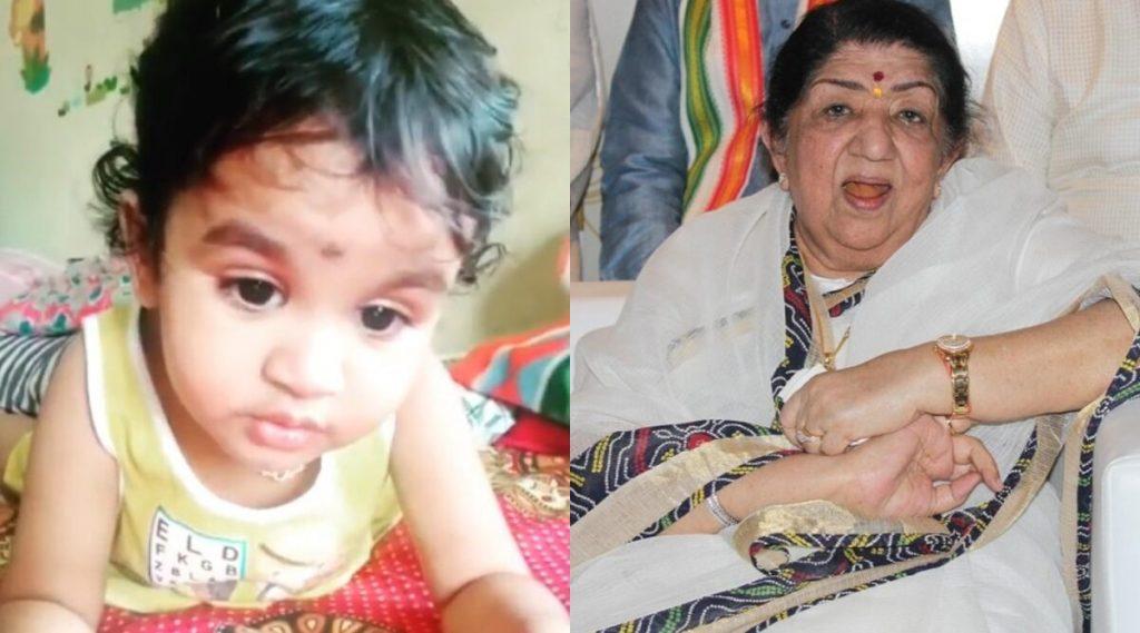 Two YO Singing Lata Ji's Song: মাত্র ২ বছর বয়সে হুবহু লতা মঙ্গেশকরের মতো গান বাঙালি কন্যের! রানু মণ্ডল তো কোন ছাড়