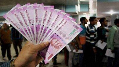 Bihar: ২ পড়ুয়ার ব্যাংক অ্যাকাউন্টে জমা হল ৯৫০ কোটি টাকা, ব্যাপারটা কী?