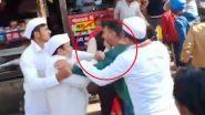 Man Bites Off Congressman's Index Finger: ৩০ টাকা কিলো দরে পেঁয়াজ বিক্রির স্টলে ঝামেলা, কংগ্রেস নেতার আঙুল কামড় দিল যুবক!