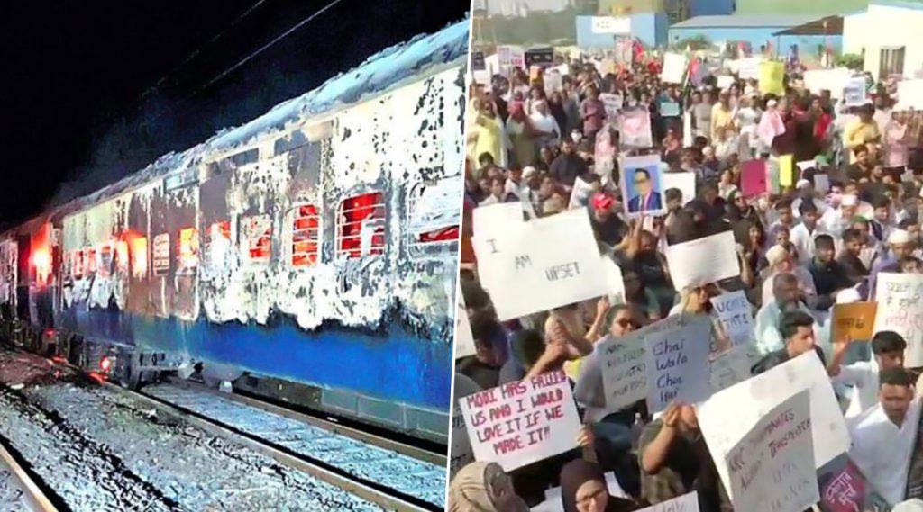 Indian Railways Lost Property Worth Rs 80 Crore: বিক্ষোভকারীদের থেকে আদায় করা হবে ক্ষয়ক্ষতির বিপুল পরিমাণ টাকা