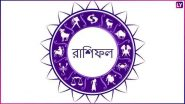 2nd  April, 2020 Horoscope: বিপর্যয়ের কালো ছায়া কেটে আলো ফিরবে কবে, কী বলছে রাশিফল?