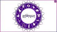 4th June 2020, Horoscope: হাজারও বিপর্যয়ে কিছুতেই ফিরছে না সুখের সকাল, দেখে নিন আজকের রাশিফল