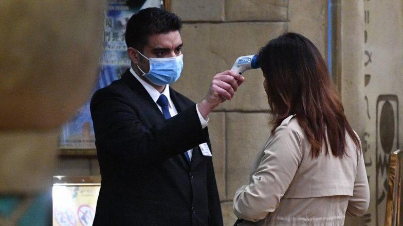 Coronavirus Outbreak In China: করোনা ভাইরাসের প্রকোপ মৃতের সংখ্যা বাড়ছে চিনে, ট্রাভেল অ্যাডভাইসারি জারি করল স্বাস্থ্যমন্ত্রক
