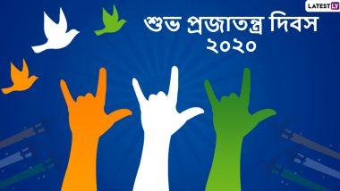 Republic Day History: ২৬ জানুয়ারিকেই 'স্বাধীনতা দিবস' হিসেবে ঘোষণা করা হয়েছিল