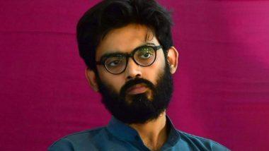 Sedition Case Against JNU Student: 'বিচ্ছিন্ন অসম চাই' প্রতিবাদ করায় রাষ্ট্রদ্রোহিতার অভিযোগে জেএনইউ-র ছাত্রকে গ্রেফতার