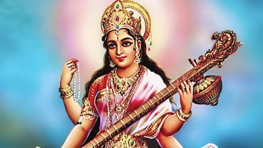 Saraswati Puja 2020: দুদিন নয়, সরস্বতী পুজোয় তিন দিন ছুটি দিচ্ছে রাজ্য সরকার