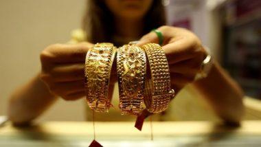 Gold Price Rise: শহরে প্রথমবার এতো মূল্যবান সোনা; বিয়ের মরশুমে কলকাতায় দাম ছাড়াল ৪০ হাজার টাকা