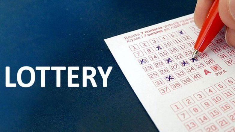 Lottery Sambad Result: লটারির টিকিট কেটেছেন? ফলাফল জানুন অনলাইনে