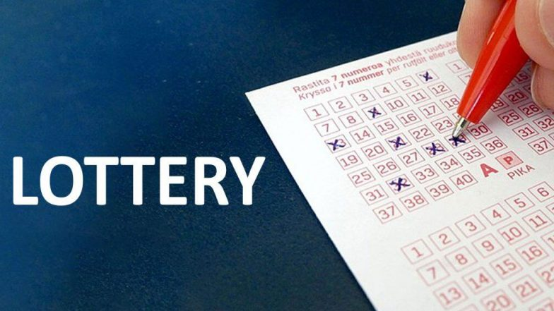 Lottery Sambad Result: রাজ্য লটারির টিকিট কেটেছেন? ফলাফল জানুন অনলাইনে