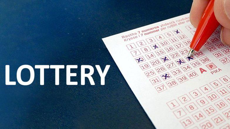 Lottery Result: রাজ্য লটারির টিকিট কেটেছেন? ফলাফল জানুন অনলাইনে