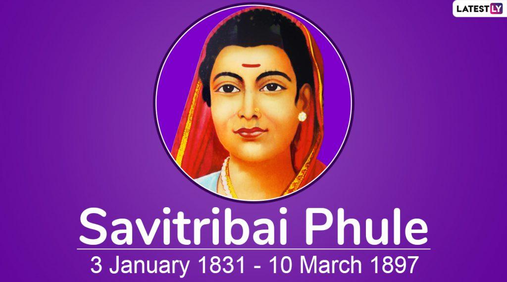 Savitribai Phule Birth Anniversary: জন্মবার্ষিকীতে সাবিত্রীবাই ফুলেকে শ্রদ্ধা নরেন্দ্র মোদির, শ্রদ্ধা তৃণমূলের