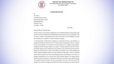 JNU Violence: জেএনইউ-কাণ্ডে উপাচার্যের পদত্যাগ চেয়ে রাষ্ট্রপতি রামনাথ কোবিন্দকে খোলা চিঠি লিখল বিশ্ববিদ্যালয়ের শিক্ষক সংগঠন