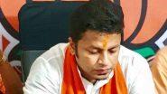 BJP Leader Anupam Hazra Gets Notice: বিজেপি নেতা অনুপম হাজরাকে নোটিশ পাঠাল গিরিশ পার্ক থানা