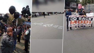 CPIM, TMC Against PM Tour: কলকাতায় নরেন্দ্র মোদির সফরকে কেন্দ্র করে 'গো ব্যাক মোদি' স্লোগান, পথে নেমে প্রতিবাদ বাম, তৃণমূলের