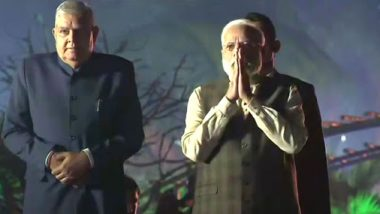 PM Narendra Modi: রাজ্যপাল এবং মুখ্যমন্ত্রীর উপস্থিতিতে কলকাতা পোর্ট ট্রাস্টের ১৫০তম বর্ষপূর্তিতে 'লাইট অ্যান্ড সাউন্ড'-র উদ্বোধন করলেন নরেন্দ্র মোদি