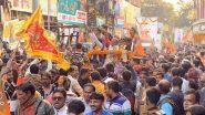 Abhinandan Yatra: বিজেপির অভিনন্দন যাত্রা ঘিরে ধুন্ধুমার নন্দীগ্রাম, বেপরোয়া লাঠিচার্জ পুলিশের বলে অভিযোগ