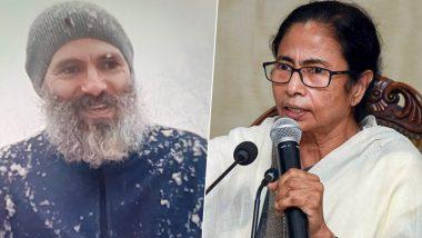"""Mamata Banerjee On Omar Abdullah's Viral Photo: """"আমি ওমরকে চিনতে পারছি না, খুব দুঃখ পাচ্ছি,' ওমর আবদুল্লার ছবি দেখে প্রতিক্রিয়া মমতা ব্যানার্জির"""