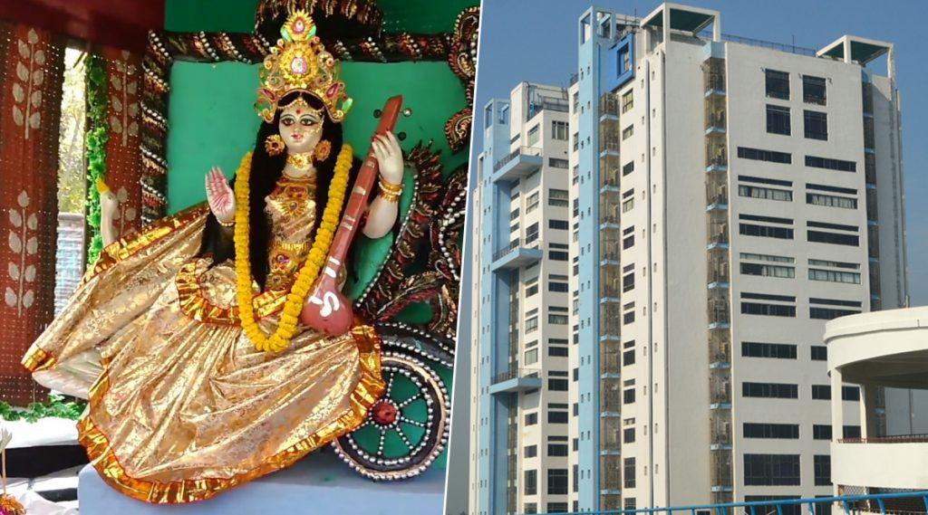 Saraswati Puja Holiday Cancelled: বাতিল হল সরস্বতী পুজোর পাঁচদিনের সরকারি ছুটি, নবান্নে হাজির হতে হবে কোষাগার দফতরের কর্মীদের