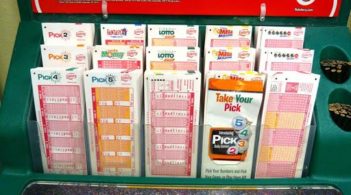 4 October Lottery Sambad Result: লটারি কেটেছেন? ফলাফল জানুন অনলাইনে