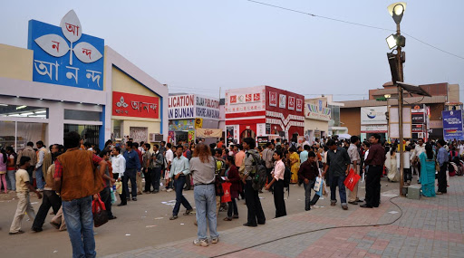 Kolkata Book Fair: ২৯ জানুয়ারি নয়, আজ সন্ধে ৬টায় কলকাতা বইমেলার উদ্বোধন করবেন মুখ্যমন্ত্রী মমতা ব্যানার্জি