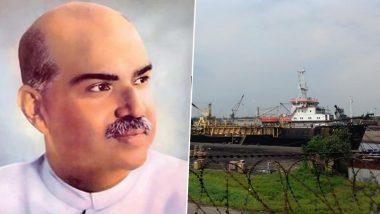 Kolkata Port Trust Renamed: ঐতিহ্যের বদল নরেন্দ্র মোদির, কলকাতা বন্দরের নাম পরিবর্তন করে রাখলেন শ্যামাপ্রসাদ মুখার্জি বন্দর