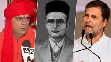 Rahul Gandhi: 'রাহুল গান্ধী সমকামী', দাবি অখিল ভারতীয় হিন্দু মহাসভার সভাপতি স্বামী চক্রপানির
