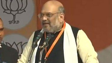 Amit Shah: 'যত পারেন প্রতিবাদ করুন, সিএএ কোনওভাবেই তুলব না', সিদ্ধান্তে অটল অমিত শাহ