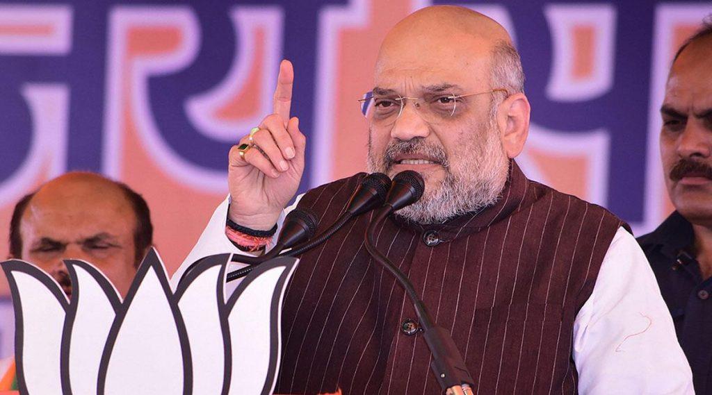 Amit Shah Reacts On JNU Violence: জেএনইউ-কাণ্ডে পুলিশের বড় কর্তার হাতে তদন্ত ভার দিল স্বরাষ্ট্র মন্ত্রক