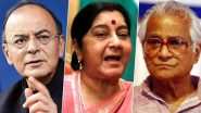 Padma Awards 2020: পদ্মভূষণে সম্মানিত প্রয়াত জর্জ ফার্নান্ডেজ, অরুণ জেটলি, সুষমা স্বরাজ, দেখে নিন পুরো তালিকা