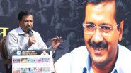 Delhi Assembly Elections 2020: নির্বাচনের আগে ২৪ ঘণ্টা জল, বিদ্যুৎ ও বিনামূল্যে বাস পরিষেবার ঢালাও প্রতিশ্রুতি দিল্লির মুখ্যমন্ত্রী অরবিন্দ কেজরিওয়ালের